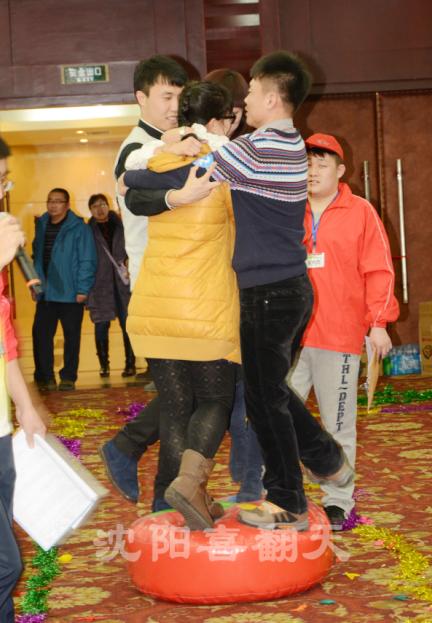 沈阳邮政储蓄银行举办职工单身联谊活动-沈阳运动会策划