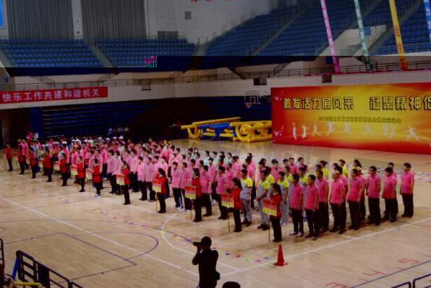 沈阳市发展和改革委员会趣味运动会