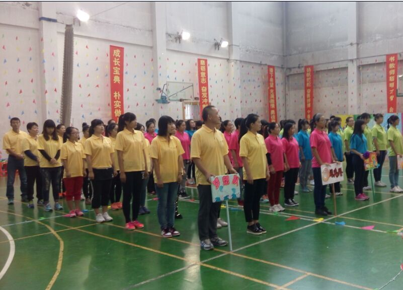 沈阳师范学院体育馆-沈阳活动策划